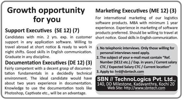 sbn technologies kochi jobs