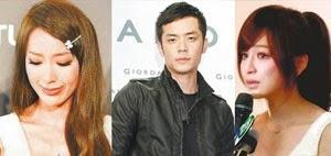 Sui Tang, Cyndi Wang. Yao Yuan Hao. The Epic Love Triangle.