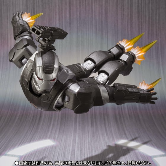 war machine bandai action figure