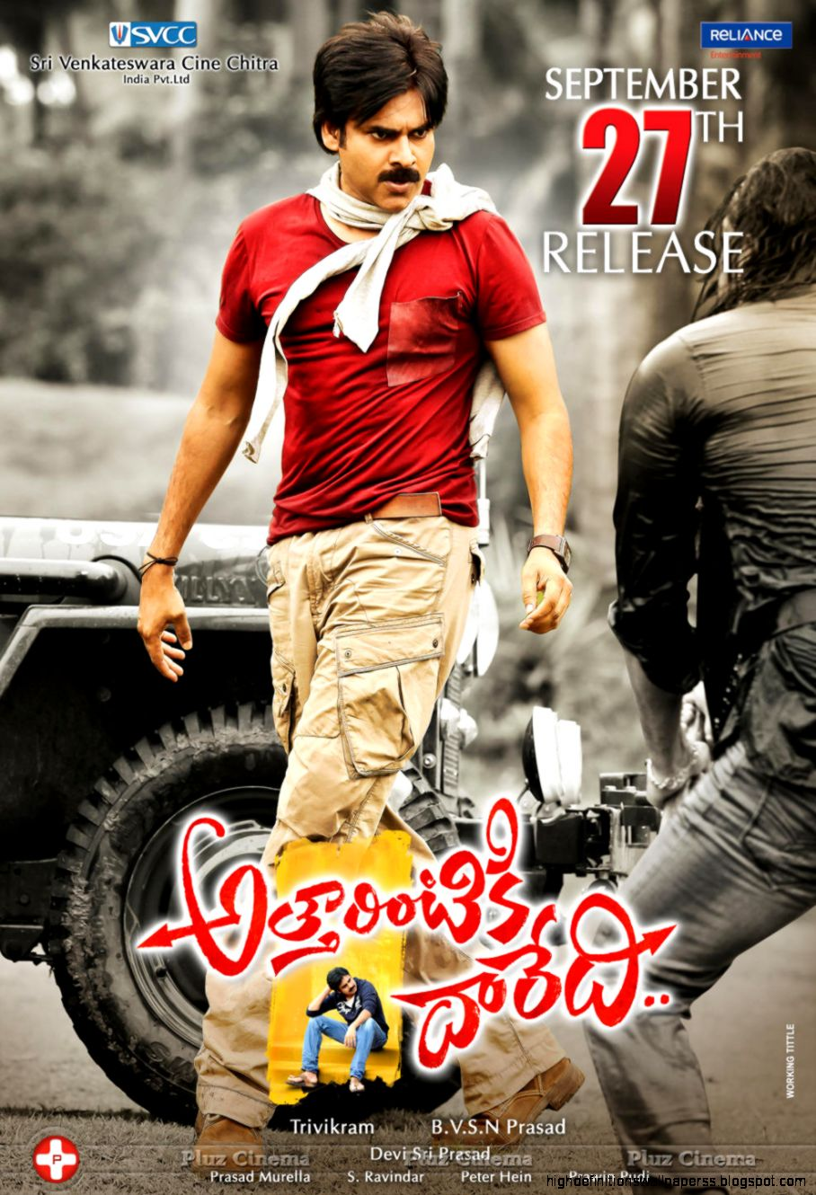 attarintiki daredi movie hd wallpaper | high definitions wallpapers