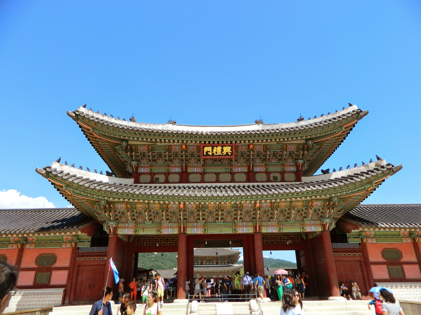 Entrance to the Gyeongbokgung