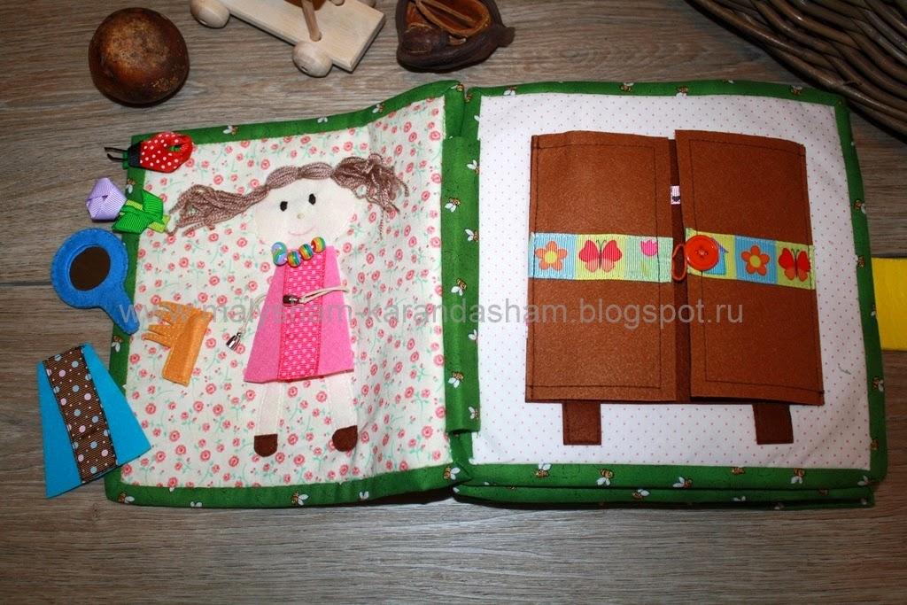 soft book