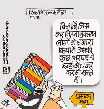 book fair, congress cartoon, cartoons on politics, indian political cartoon