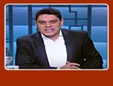 - برنامج 90 دقيقة يقدمه معتز عبد الفتاح حلقة يوم الخميس 28-4-2016