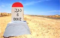 Raid Quad Tunisie Douz