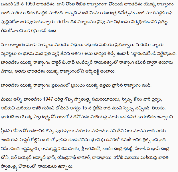 Helping with essay papers in telugu