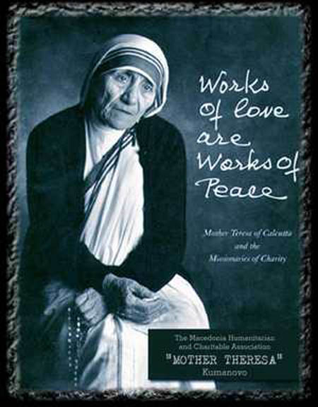 Quotes: Mother Teresa Quotes