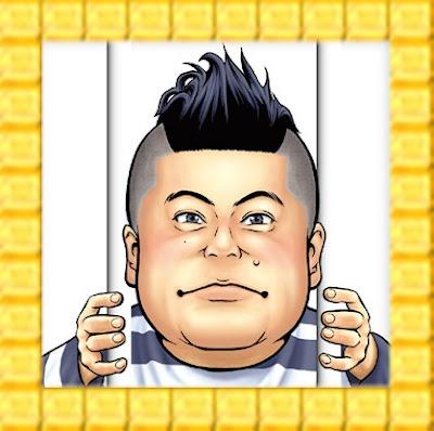 ホリエモンが仮釈放と獄中日記
