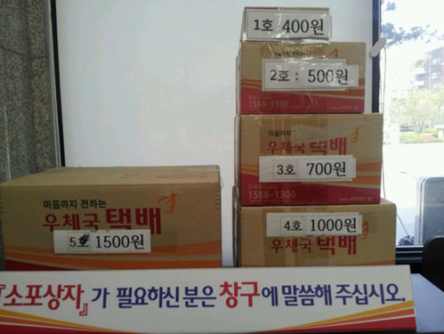 代購, 批貨, 拍賣, WHOO, 后, 韓國, 現貨, 預購, 彩妝品, 彩妝, 運費, EMS