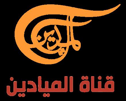 al mayadeen tv information tv logo