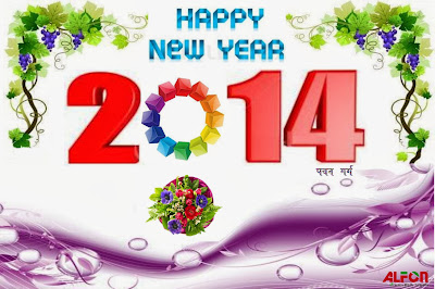 wallpaper new year 2014