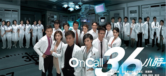 On Call 36小時~The Hippocratic Crush[auto-update daily] Image