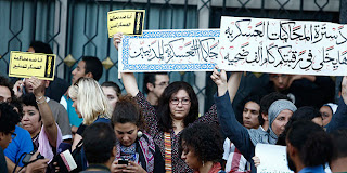 Protesters in front of Shura Council