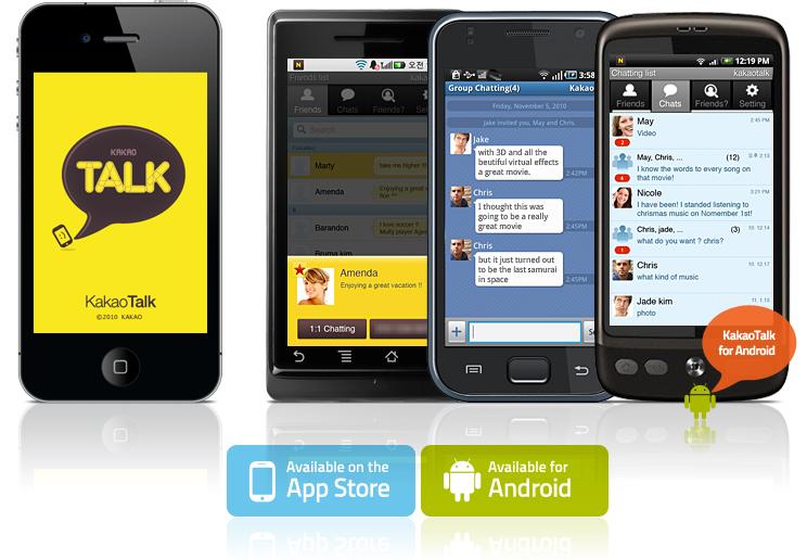 Скачать фильмы на телефон планшет или android