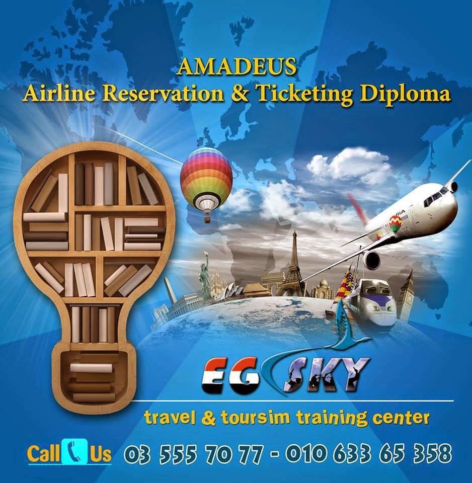 كورس أماديوس | دورات حجز تذاكر طيران | Amadeus course Amadeus%2B02