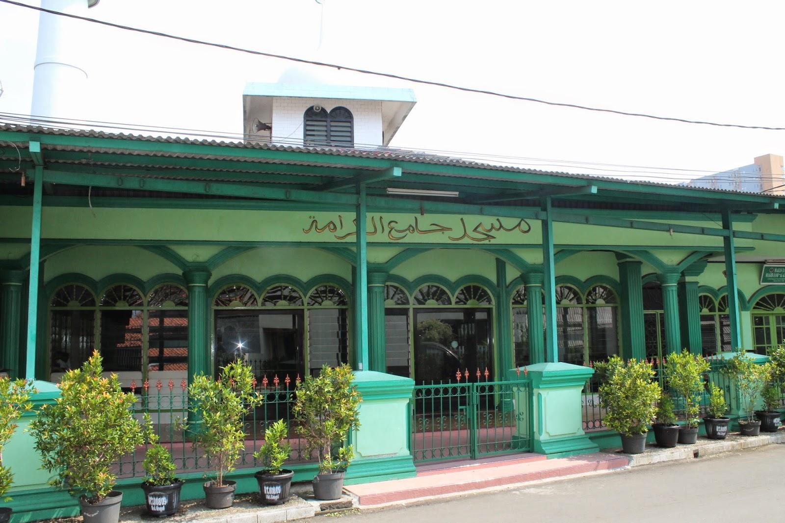 Masjid Jami Alkaromah
