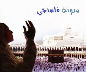 ترددات جميع قنوات القرآن الكريم