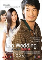 Lao Wedding (2011)