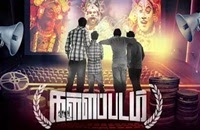 Kallappadam Team Speaks About The Movie