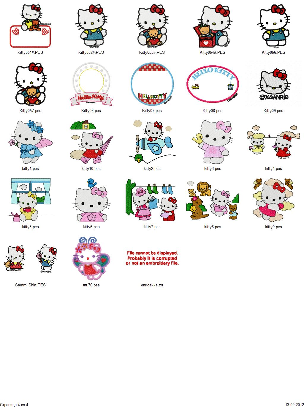Hello Kitty Embroidery Designs Free Download