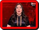 -- برنامج الحياة اليوم مع لبنى عسل حلقة يوم الثلاثاء 18-10-2016