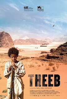 Theeb (2014) - Movie Review