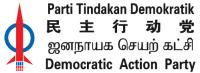 Berminat Untuk Sertai DAP