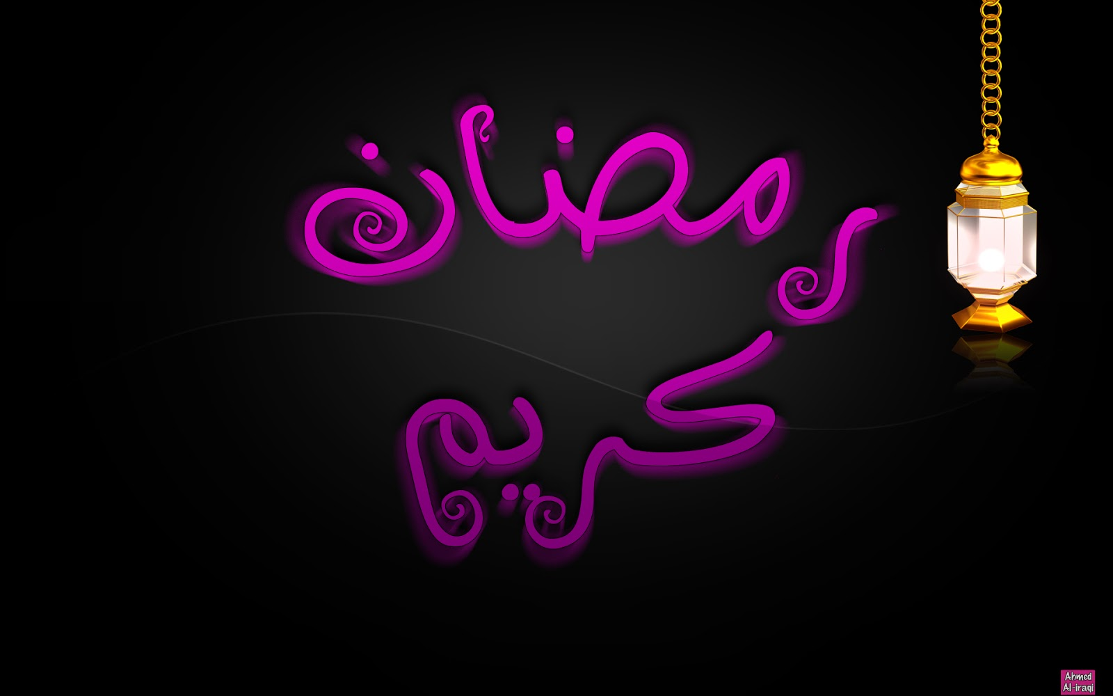 رسائل رمضان 2014/2013