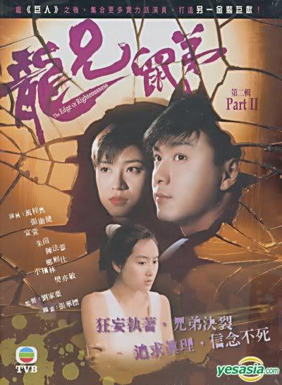 poster Truy Nhật Hào Hùng