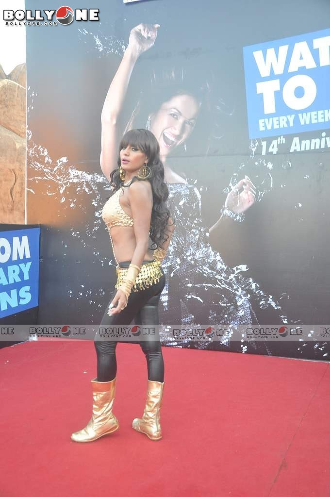 Veena Mallik Water Kingdom 13 - (13) -  Veena Malik Hot Dance Pics at Water Kingdom