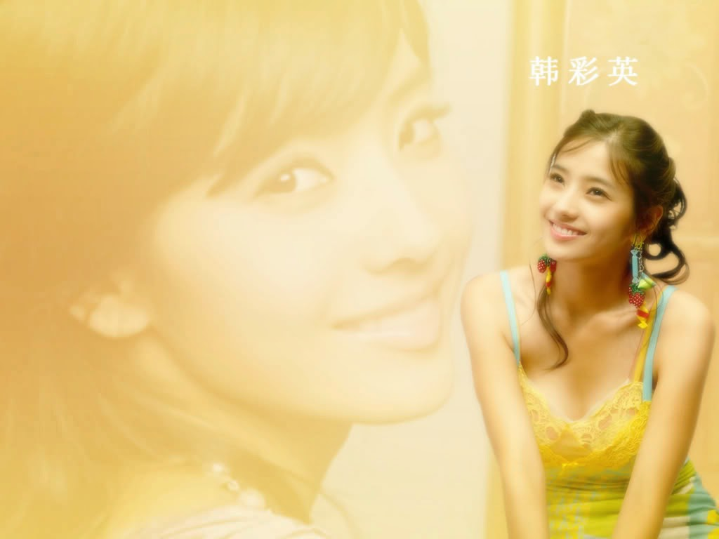 han chae young foto7