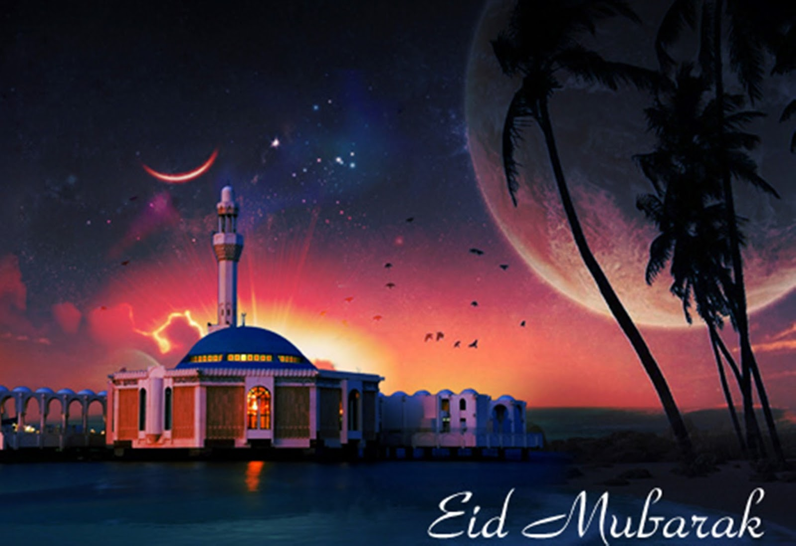 Eid mubarak cards free download wishing happy eid mubarak best cards good night wishes to my love cards m4hsunfo