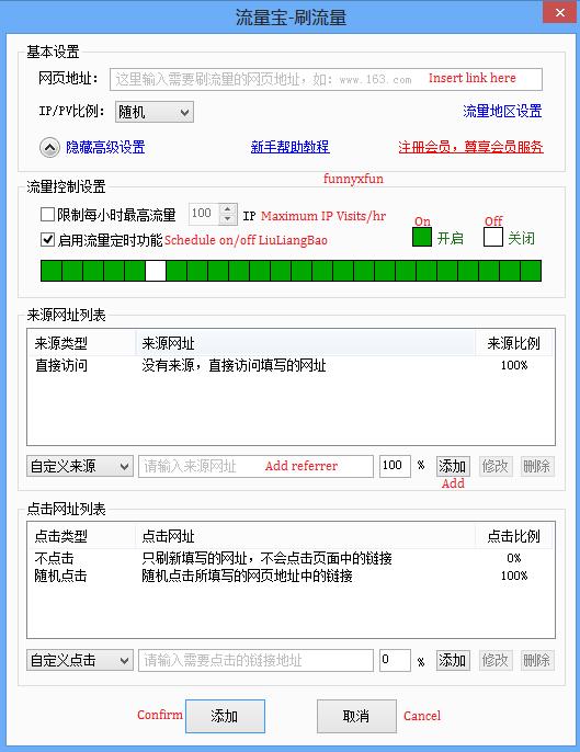 Liuliangbao
