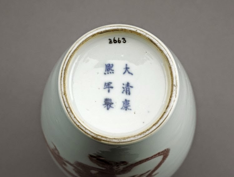 "<img src=""Kangxi Dragon vase.jpg"" alt=""Kangxi Iron Red Dragon vase reign mark and foot"">"