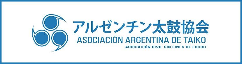 Asociación Argentina de Taiko