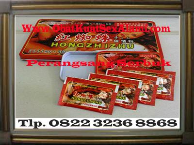 obat perangsang wanita serbuk hongzhizhu di malang vakum