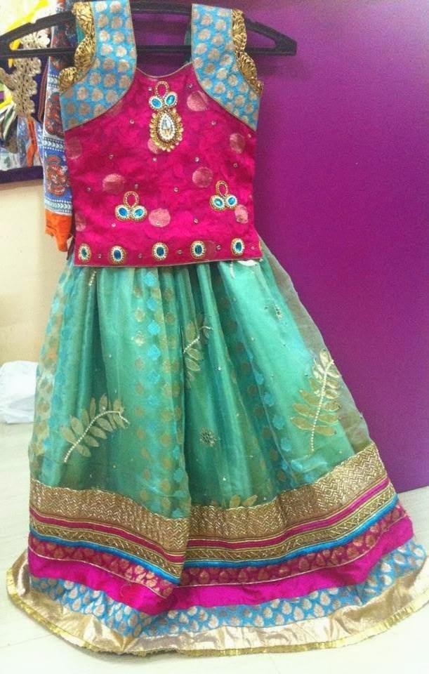Tissue Net Two Years Skirt