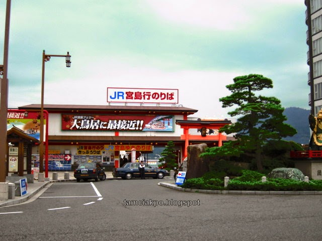 two type of ferry to Miyajima island near Hiroshima