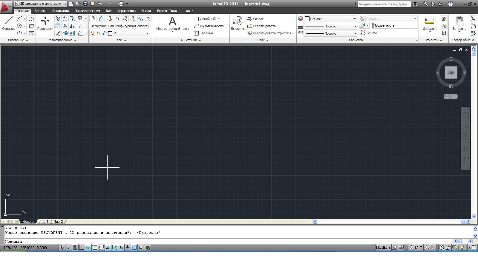 autocad 2011 torrent download 32 bit