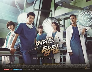 SINOPSIS Medical Top Team Lengkap Episode 1-20 Terakhir