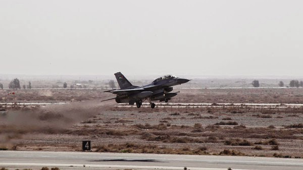 Bahrain sends military aid to help Jordan fight ISIS