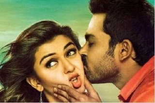 Biriyani Team Complaint on Song Leaked