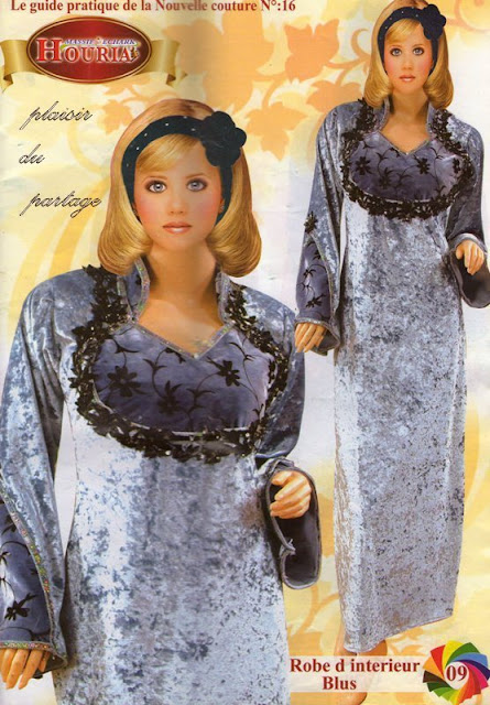 خياطة الفستان
