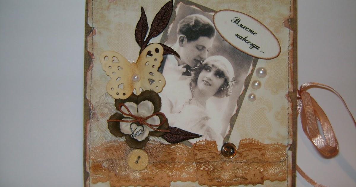 Поздравления на свадьбу на бумажную свадьбу 40