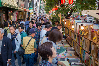 Crowds at the 56th Kanda Second-hand Book Festival, 2015.