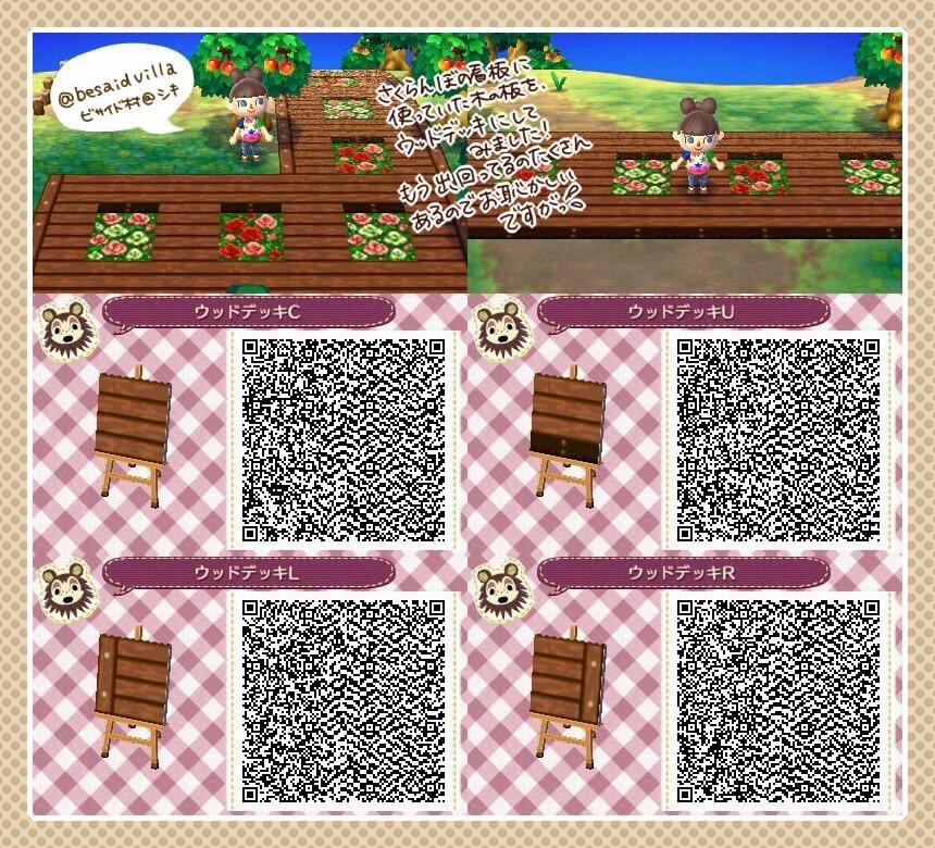Animalcrossingh go les qr codes for Qr code acnl sol