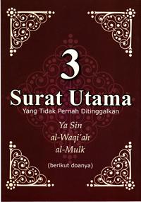 Fadilah Membaca Surat Al Waqiah Surat Yasin Ar Rahman Al