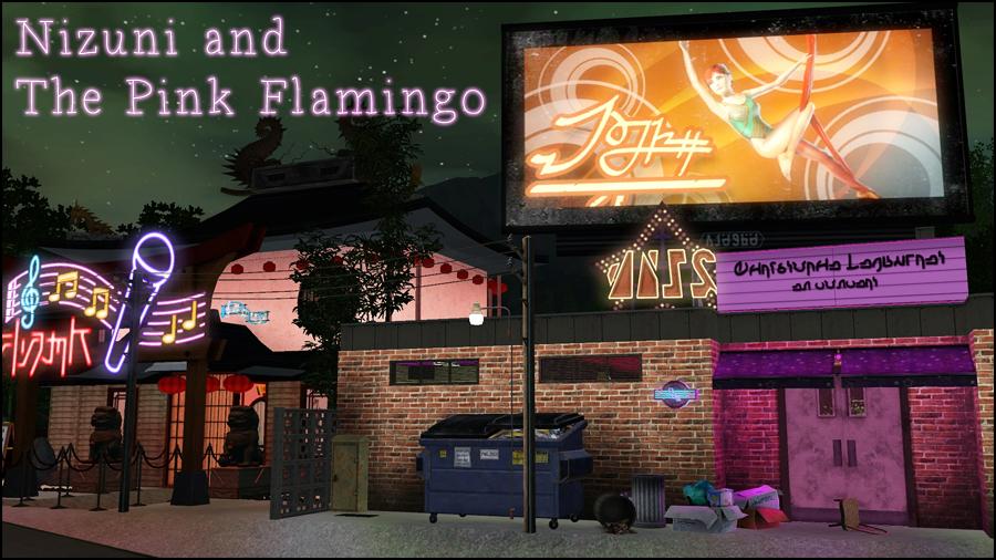 sims 2 adult strip club