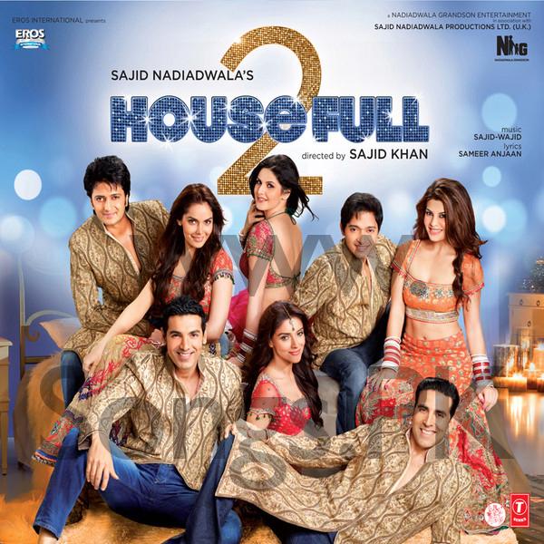 Anarkali Mp3 Song download from Kangalal Kaidhu Sei