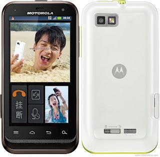 harga Motorola DEFY XT535 baru bekas, spesifikasi Motorola DEFY XT535 fitur, fitur lengkapnya hp Motorola DEFY XT535 android